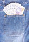 Het geld van randen in zak Stock Foto's