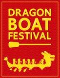Het gele festival van de draakboot over rood abstract vectorontwerp als achtergrond Stock Illustratie