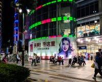 Het gelijk maken van het winkelen in Seoel stock foto's