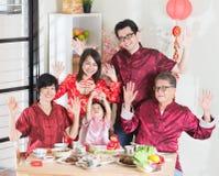 Het gelukkige Chinese Diner van de Nieuwjaarbijeenkomst Stock Fotografie