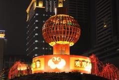 het gelukkige Chinese nieuwe jaar van 2013 bij nacht Royalty-vrije Stock Afbeelding