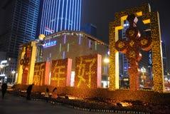 het gelukkige Chinese nieuwe jaar van 2013 bij nacht Royalty-vrije Stock Foto's