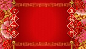 Het gelukkige Chinese nieuwe van de de bloemlantaarn van de jaar retro hulp spiraalvormige kruis stock illustratie