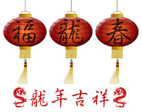 Het gelukkige Chinese Nieuwjaar van 2012 Lantaarns van de Draak Stock Fotografie