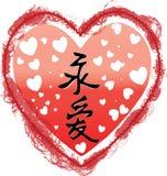 Het gelukkige Chinese symbool van fengshui van Eeuwige Liefde Royalty-vrije Stock Afbeeldingen