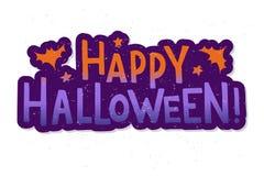 Het gelukkige getrokken van letters voorzien van Halloween hand met knuppels en ster royalty-vrije illustratie