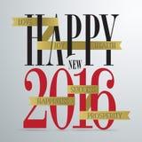 Het gelukkige nieuwe jaar van 2016 Royalty-vrije Illustratie