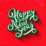 Het gelukkige nieuwe jaar van 2017 Stock Fotografie