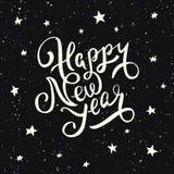 Het gelukkige nieuwe jaar van 2017 Royalty-vrije Stock Foto