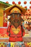 Het gelukkige nieuwe jaar 2015 van China Stock Afbeeldingen