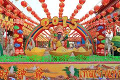 Het gelukkige nieuwe jaar 2015 van China Stock Foto's
