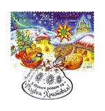 Het gelukkige Nieuwjaar en huwt Kerstmis, circa 2012, Royalty-vrije Stock Fotografie