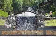 In het gemeentelijke park van stad Pyatigorsk Royalty-vrije Stock Afbeelding