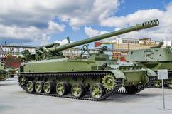 het gemotoriseerde kanon 2Ð ¡ 5 van 152†` mm Stock Afbeelding