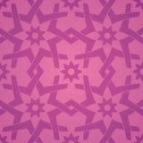Het geometrische Naadloze Patroon van de Bloem van de Liefde Royalty-vrije Stock Foto