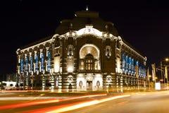 Het Geozavod-gebouw in Belgrado, Servië stock afbeeldingen