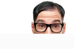 Het gezicht van de close-up nerd Stock Afbeelding