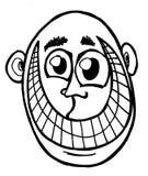 Het gezicht van Smiley Royalty-vrije Stock Afbeeldingen