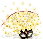 Het glanzende Masker van Carnaval Royalty-vrije Stock Afbeelding