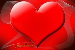 Het glanzende rode hart van de Valentijnskaart vector illustratie