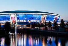 Het glanzende stadion van de Arena Donbass Royalty-vrije Stock Fotografie