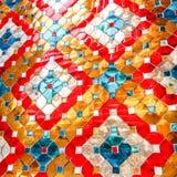 Het glasmozaïek van de kleur Stock Afbeeldingen