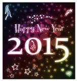 Het gloeien Gelukkig Nieuwjaar 2015 Royalty-vrije Stock Foto's