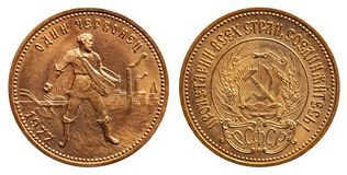 Het gouden muntstuk Chervonetz 1977 van Rusland stock afbeeldingen