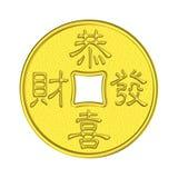 Het gouden muntstuk van Kung Hei Fat Choy voor Nieuwjaar Stock Afbeeldingen