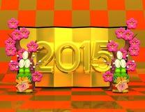 2015 het Gouden Scherm met Plum Trees On Pattern Royalty-vrije Stock Afbeeldingen