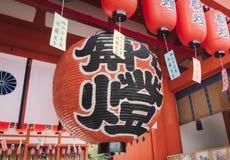 Het graafschap van Fushimiinari TaishaFushimi Inari Royalty-vrije Stock Fotografie