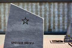 Het graf van de massa voor de militairen in Lipetsk, Rusland Stock Afbeeldingen