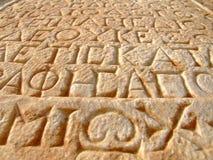 Het grafschrift van de sarcofaag Royalty-vrije Stock Foto's