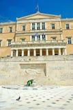 Het Griekse parlement Royalty-vrije Stock Foto