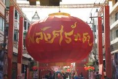 Het grootste rode Chinese lantaarns hangen toont voor Chinees Nieuwjaar Stock Foto