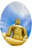 Het grote die standbeeld van Boedha in Ang Thong Province wordt uitgevonden Stock Foto's