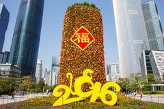 Het grote hoogtepunt van de mandarijnboom van rood pakket 2 Stock Afbeelding