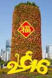 Het grote hoogtepunt van de mandarijnboom van rood pakket Royalty-vrije Stock Afbeeldingen