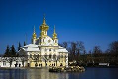 Het grote Paleis, Peterhof Stock Foto's