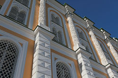 Het grote Paleis van het Kremlin, Moskou royalty-vrije stock fotografie