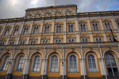 Het grote Paleis van het Kremlin van Moskou het Kremlin De Plaats van de Erfenis van de Wereld van Unesco royalty-vrije stock afbeeldingen