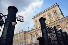 Het grote Paleis van het Kremlin van Moskou het Kremlin De Plaats van de Erfenis van de Wereld van Unesco stock afbeeldingen