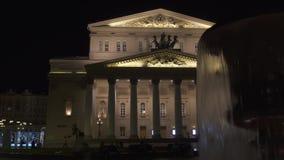 Het Grote ` Theater van Bolshoi ` van Ballet en Opera bij nacht, Moskou stock footage
