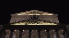 Het Grote ` Theater van Bolshoi ` van Ballet en Opera bij nacht, Moskou stock video