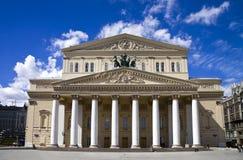 Het Grote Theater van de stad van Moskou, Rusland. Stock Foto