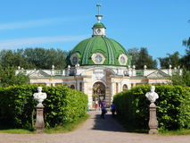 Het Grotpaviljoen in het Architecturale Parkensemble Kuskovo, Moskou Stock Fotografie