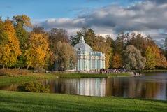 Het grotpaviljoen Tsarskoye Selo Heilige-Petersburg Rusland Stock Foto