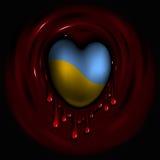 Het hart kwetst over de Oekraïne Stock Foto's