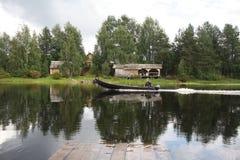 In het hart van Karelië Stock Afbeeldingen