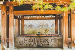 Het Heiligdom Dragon Water Font van Sakurayamahachiman -hachiman-gu royalty-vrije stock fotografie